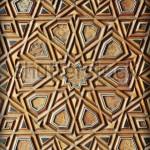 placa de madeira decorativa