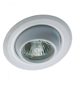 Luminária direcionável com lâmpada dicróica