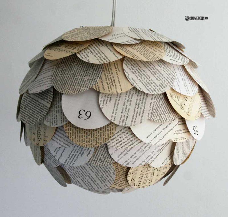 Artesanato com Jornal - Luminária